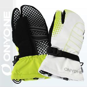 オンヨネ スリーフィンガー グローブ THREE FINGER GLOVE メンズ レディース 男女兼用 スキー 手袋 LY/WH (ona96803-313100) xstyle