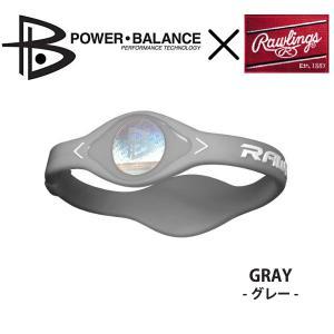 Rawlings(ローリングス)PBWRIST パワーバランスコラボレーションバンド  グレー 〔pbwrist-gray〕|xstyle