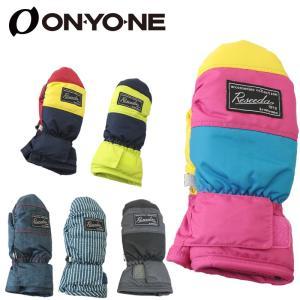 ONYONE(オンヨネ) キッズ 園児 ミトンタイプ スキー グローブ REA58102|xstyle