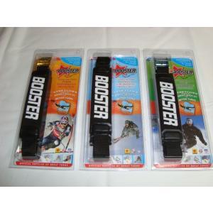 EXPERT/RACE BOOSTER