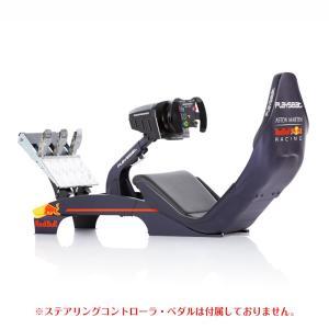 Playseat F1 Aston Martin【国内正規品】|xyz-one|05