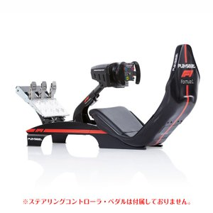 Playseat F1 Black Official【国内正規品】|xyz-one|04