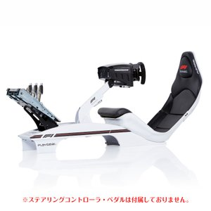 Playseat F1 White Official【国内正規品】|xyz-one|03