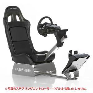 Playseat Revolution【国内正規品】|xyz-one|04