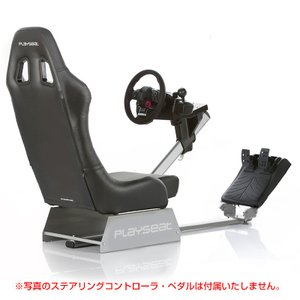 Playseat Revolution【国内正規品】|xyz-one|05
