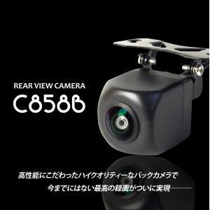 バックカメラ 防水 広角 170度 小型 車載 CMD 角型...