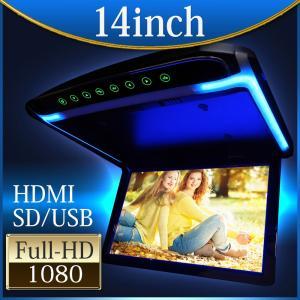 高画質14インチデジタルフリップダウンモニター 12V-24V兼用LEDバックライト液晶 HDMI MicroSD対応 FMトランスミッター機能 送無 F1420BH|xzakaworld