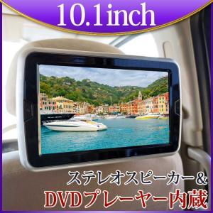 10.1インチヘッドレストモニター DVDプレーヤー付 ゲームDVDコントローラー付 デジタル液晶パネル タッチボタン スピーカー内蔵 送無 HA102DB|xzakaworld