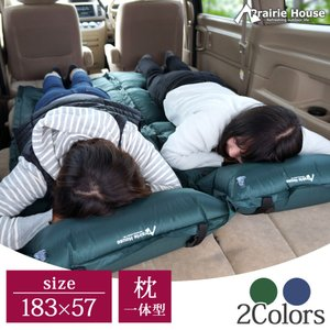 車内泊やお子様のプレイゾーンにも便利な連結可能なエアーマットです。  ・枕付!吸入口バルブから息を吹...