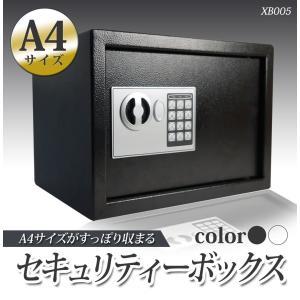 金庫 家庭用 業務用 A4サイズ 大きい 16.5L テンキー 防犯金庫 保管庫 防犯 鍵付 電子金庫 9kg 送料無 XB005