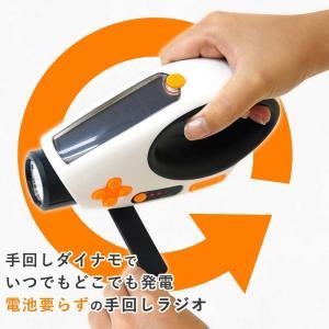 ソーラー手回しラジオ モバイルバッテリー リチウムポリマー電池 ソーラー充電 スマホ充電 発電機 充電器 LEDライト 送無 XG748|xzakaworld|03