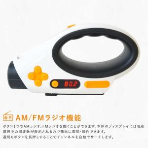 ソーラー手回しラジオ モバイルバッテリー リチウムポリマー電池 ソーラー充電 スマホ充電 発電機 充電器 LEDライト 送無 XG748|xzakaworld|05