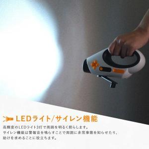 ソーラー手回しラジオ モバイルバッテリー リチウムポリマー電池 ソーラー充電 スマホ充電 発電機 充電器 LEDライト 送無 XG748|xzakaworld|06