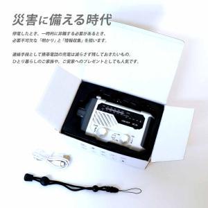 手回し ラジオ 懐中電灯 スタンドライト 読書 サイレン ソーラー充電 スマホ充電 LEDライト 乾電池 FM/AMラジオ 非常用 緊急用  送無 XG754|xzakaworld|10