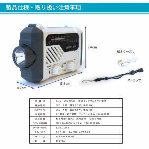 手回し ラジオ 懐中電灯 スタンドライト 読書 サイレン ソーラー充電 スマホ充電 LEDライト 乾電池 FM/AMラジオ 非常用 緊急用  送無 XG754|xzakaworld|11