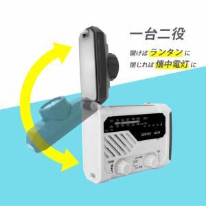 手回し ラジオ 懐中電灯 スタンドライト 読書 サイレン ソーラー充電 スマホ充電 LEDライト 乾電池 FM/AMラジオ 非常用 緊急用  送無 XG754|xzakaworld|04