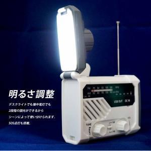 手回し ラジオ 懐中電灯 スタンドライト 読書 サイレン ソーラー充電 スマホ充電 LEDライト 乾電池 FM/AMラジオ 非常用 緊急用  送無 XG754|xzakaworld|06