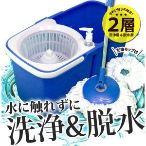 モップ2個付 回転モップ スピンモップ 最新型日本初上陸 洗浄二槽式 回転モップ 水切り ダブルペダ...