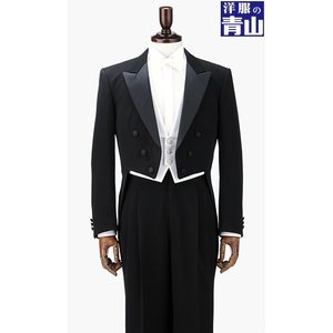 スリーシーズン用 ブラック系 燕尾服 Buckingham|y-aoyama