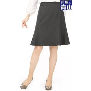 秋冬用 グレー系 【セットアップ】【ストレッチ】フレアスカート ANCHOR WOMAN PERSON'S|y-aoyama