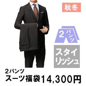【春夏】洋服の青山 ツーパンツ スリムスーツ アウトレット福袋 happybag2021|洋服の青山PLUS