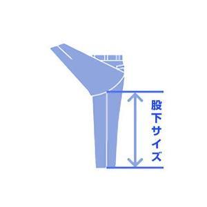 ツーパンツスーツお裾上げ(パンツ2本分)  すそあげ y-aoyama 03
