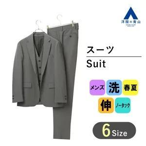 春夏用 グレー系 スタイリッシュスーツ【スリーピース】 DESCENTE|洋服の青山PLUS