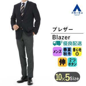 オールシーズン用 ネイビー系  シングル スタンダードブレザー STUART KENT|y-aoyama