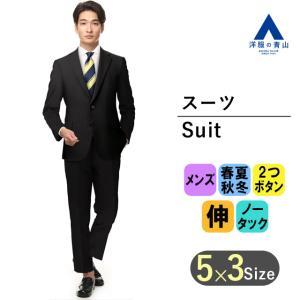 オールシーズン用 ブラック系 スタイリッシュスーツ MODA RITORNO|洋服の青山PLUS