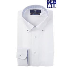 オールシーズン用 ホワイト系  長袖  ボタンダウン スタイリッシュワイシャツ PERSON'S FOR MEN|y-aoyama