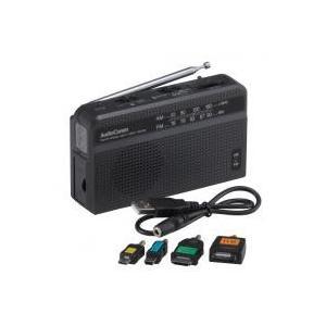 ワイドFM対応 手回し充電、USB充電、乾電池の3電源対応のラジオライトです。 ラジオはAM/FMの...