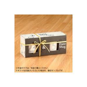 Date Mugを2個1セットにする際に使用するスリーブです。 材質:紙 生産国:日本