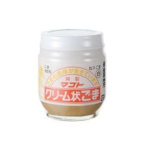 良質なごまの表皮を取り除きクリーム状に練り上げました。ごまの風味が生きています。