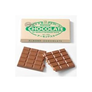 アーモンドを丸ごと板チョコレートに散りばめました。 香ばしいアーモンドとミルクチョコレートが、豊かな...