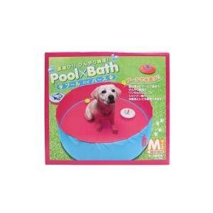 夏遊びに最適お風呂にもPool×Bath(プールバイバース) Mサイズ:対象:中型犬、大型犬特長:コ...