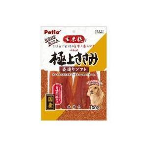 ジャーキー(犬用) / ペティオ 極上ささみ 姿造りソフト 150g 犬 おやつ 国産 無着色