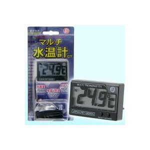温度記憶機能付ニチドウ マルチ水温計 CT:特長:2つのセンサーで気温・水温を測定できる多機能水温計...