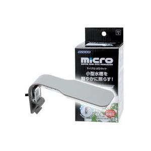 小型水槽を鮮やかに照らすニッソー マイクロLEDライト:適応水槽:淡水用フレームレス水槽板厚2〜5m...