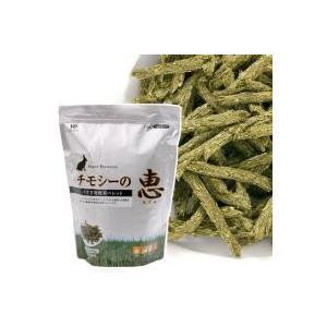 うさぎ用牧草ペレットスーパープレミアムのチモシーに、パパイヤ酵素と乳酸菌を配合した繊維質が豊富な牧草...