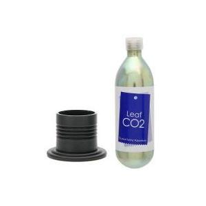 CO2機器 / Leaf CO2 ボンベ 74g 1本+ボンベスタンド ブラック付き CO2 ボンベ...
