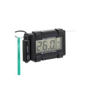 気温記録機能付最高・最低気温を記録する機能が付いたデジタル水温計です。4秒毎に測定し、約1年間連続使...