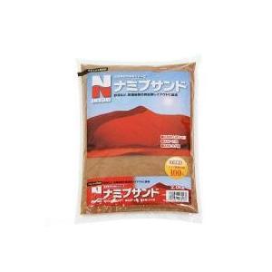 底床 / カミハタ ナミブサンド 2.0kg 爬虫類 底床 敷砂