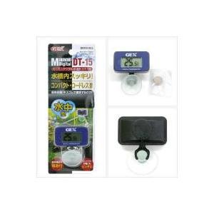 キスゴムで固定するだけGEX ミニミニデジタル水温計:特長:水槽内に直接設置する、デジタルタイプとし...