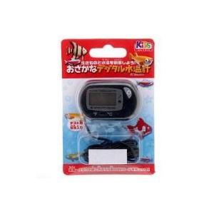 日本動物薬品 ニチドウ おさかなデジタル水温計