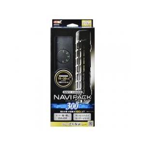 魚を熱から守る安全カバー付ヒーターの交換が可能GEX セーフカバー ナビパック SH300:対象:水...