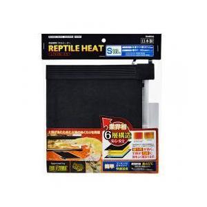 太陽があたためた大地のぬくもりを再現爬虫類のためのパネルヒーターです。本製品は住宅の床暖房として使用...