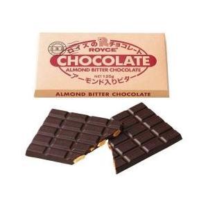 たっぷりのアーモンドを散りばめた、すっきりビターな板チョコレート カリフォルニア産のアーモンドを、ビ...