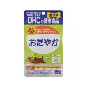 不安やイライラを沈めて、ゆったり気分を維持したいワンちゃんにDHC 愛犬用 おだやか 15g 60粒...