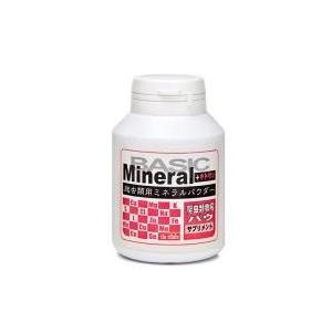 爬虫類用ミネラルパウダー炭酸カルシウムを中心とした、数十種類のミネラルに加えキトサンを配合したミネラ...