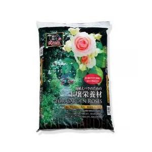 善玉菌の力でバラをキレイに咲かせます地植えバラのための土壌栄養剤です。通気性・排水性・保水性に優れ、...